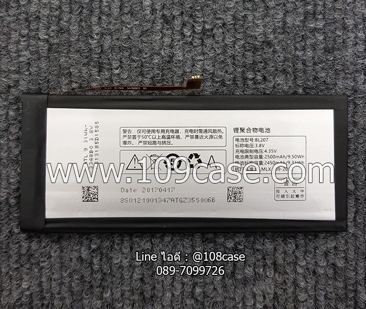 แบตเตอรี่ bl207 Lenovo K900 battery