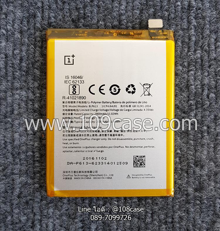 แบตเตอรี่ blp613 OnePlus 3 Battery